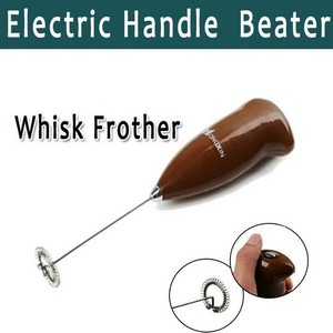Pack of 2 Coffee Beater/Frother