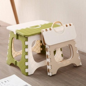 Folding Plastic Stool For KIDS (6 Inches Height)